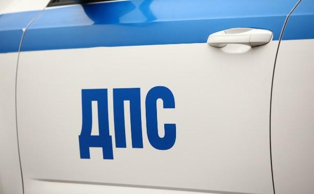 Сотрудники тульского УГИБДД задержали водителя, сбившего женщину в Маслово