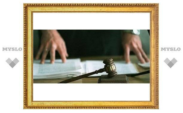Под Тулой осудят телефонного мошенника