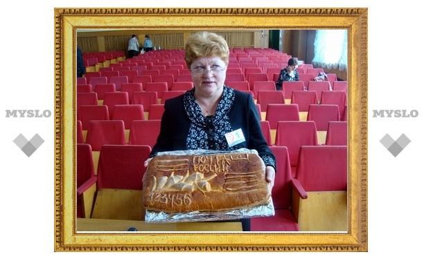 Тульская почтальонка испекла пирог для «федералов»