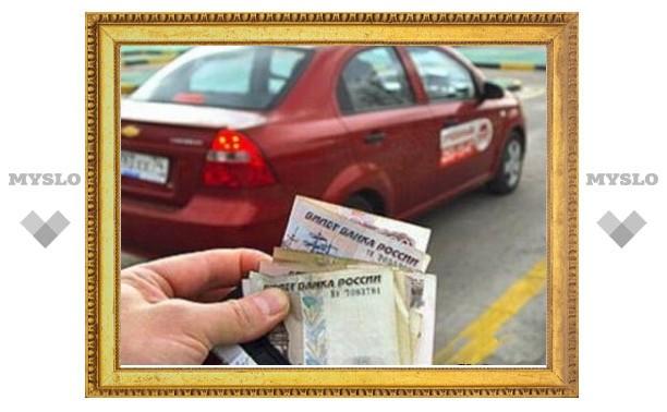 В Тульской области могут отменить льготы на транспортный налог