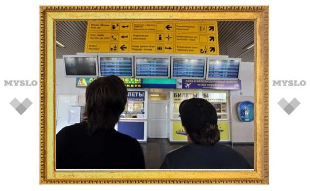 Российских пассажиров заставят платить за стабильность авиаперевозок