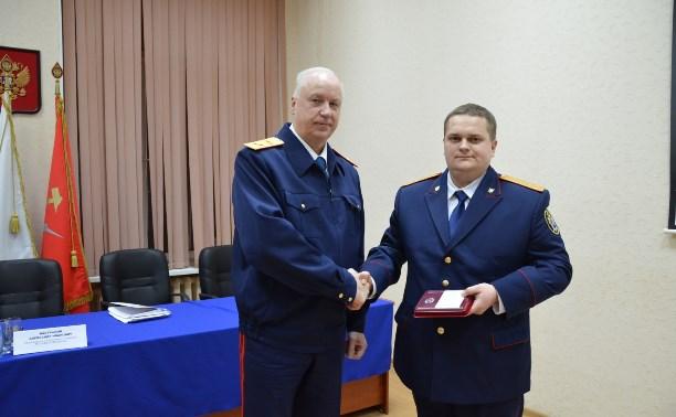 Александр Бастрыкин наградил тульских следователей