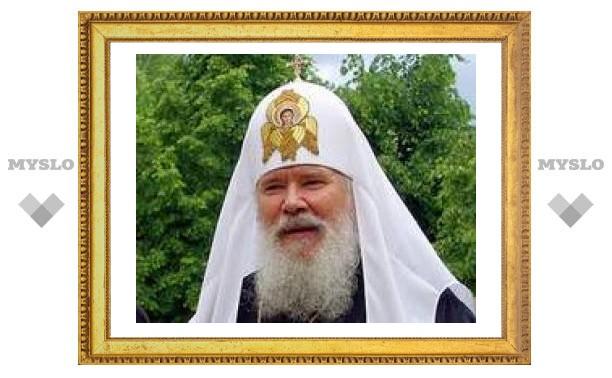 """Чукотские священники написали Алексию II новое """"открытое письмо"""""""