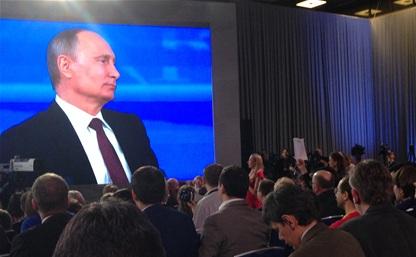 Президент РФ не даст Гринпису пиариться
