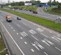 «Автодор»: К 2020 году 2 тысячи км дорог в России станут платными