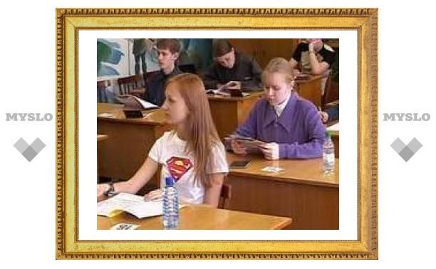 Тульские школьники сдают ЕГЭ по химии и обществознанию