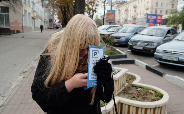 Платные парковки: итоги первой недели