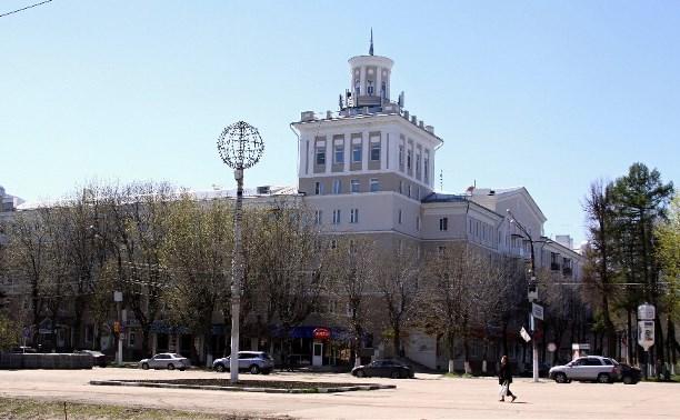 В Новомосковске предлагают переименовать сквер 60-летия образования СССР в «Парк дружбы народов»