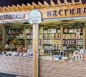 «Старые традиции» – бренд, известный всему миру