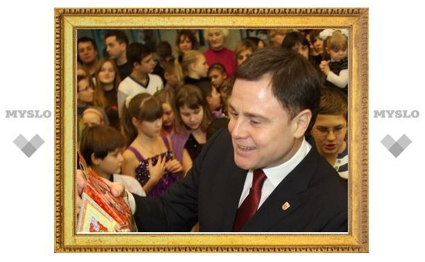 Владимир Груздев открыл губернаторскую елку в Туле