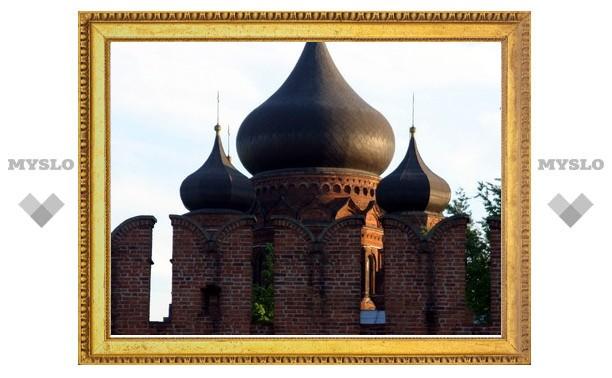 С 1 сентября туляки смогут бесплатно посещать кремль