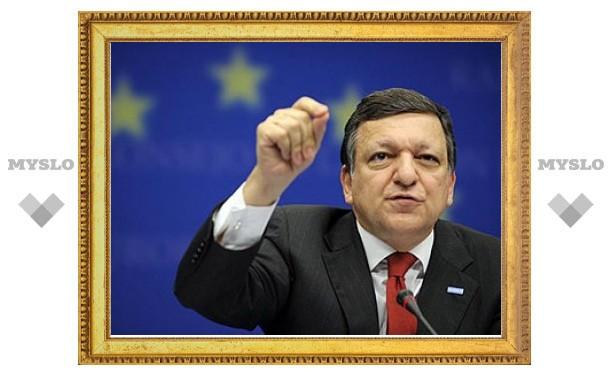 """Евросоюз оставил Украину без """"газовых"""" денег"""