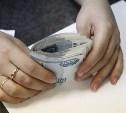 Две тулячки осуждены за серийное мошенничество и кражу денег у пенсионерки