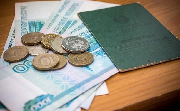 Пенсионный фонд отказывает россиянам в назначении пенсии