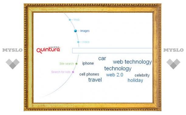 Национальный поисковик создадут на базе Quintura