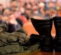 Российские студенты получат ещё одну отсрочку от армии