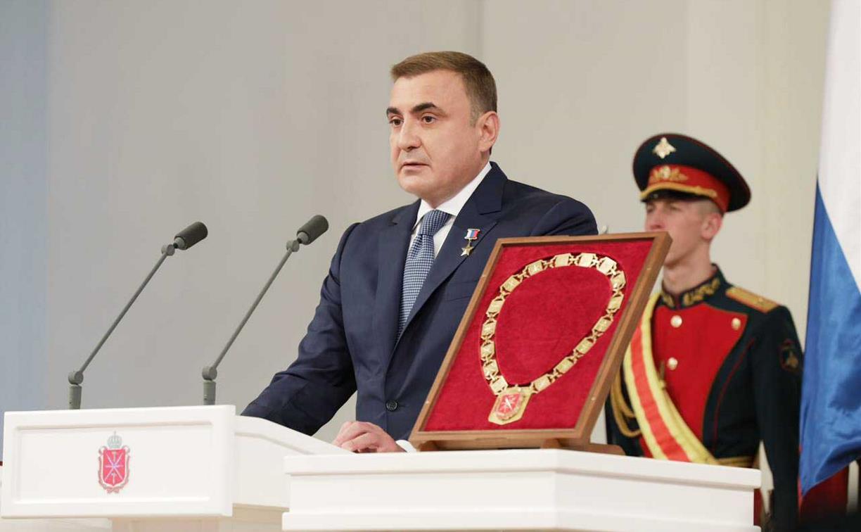 Алексей Дюмин принес присягу: «Время наращивать успехи, этого ждут от нас люди»