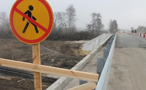 19 апреля перекроют движение по путепроводу в Узловой