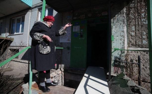 В Туле прокуратура возбудила дело против УК за рухнувшие ступеньки