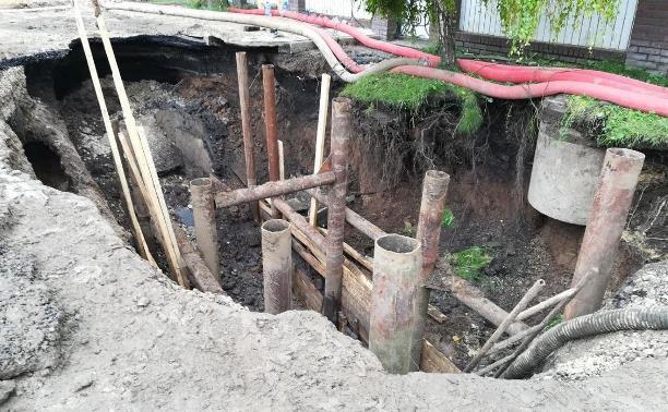 Провал дороги в Мясново: прокуратура наказала администрацию и водоканал