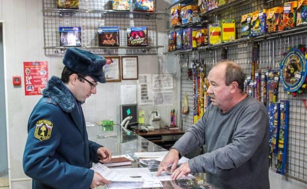 Сотрудники тульского МЧС приступили к проверке магазинов пиротехники