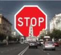 13 и 14 сентября в центре Тулы ограничат движение транспорта