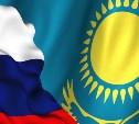 Тульские предприниматели побывали в Казахстане с бизнес-миссией