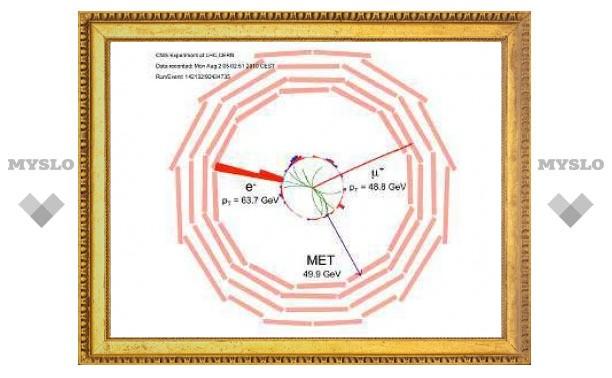 Физики представили первые данные по поиску бозона Хиггса