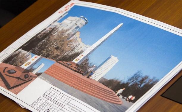 В сквере «Славянский бульвар» появится стела «Город-герой»