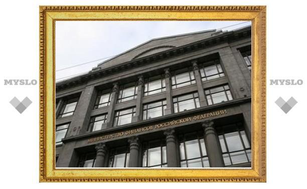 Российские государственные фонды сокращаются второй месяц подряд
