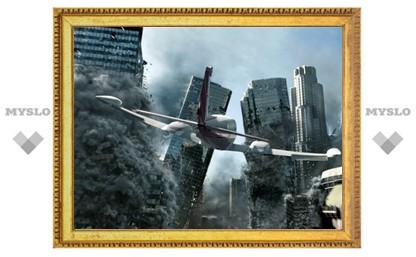 Туляк отменил «конец света», который пророчат ровно через год!