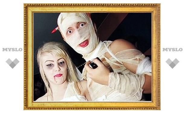 MySLО.ru раздает призы за самый страшный внешний вид!