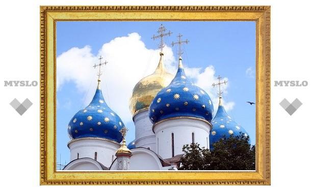 В Туле поступила в продажу марка с изображением Троице-Сергиевой лавры