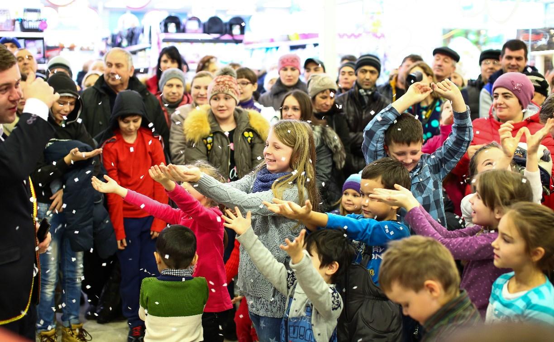Гипермаркет «Глобус» отпраздновал свой юбилей