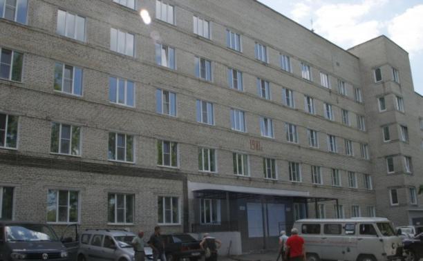 В Богородицкой районной больнице открылось новое хирургическое отделение