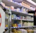 Правительство РФ сократит список запрещённых импортных продуктов