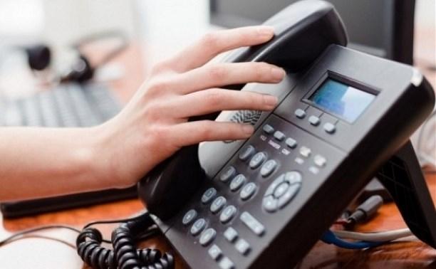 Гаи официальный сайт телефон горячей линии