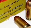 В Новомосковске осудили двоих мужчин за попытку продать патроны