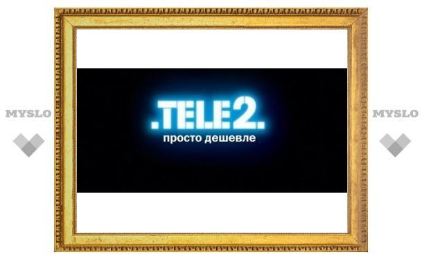 TELE2 увеличивает зону покрытия