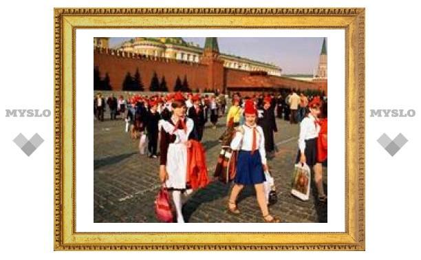 """""""Единая Россия"""" решила создать аналог пионерской организации"""