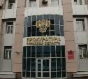 Прокурор Тулы взял под личный контроль расследование убийства двухмесячного ребёнка