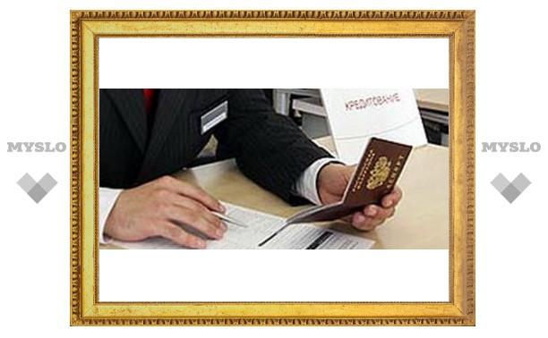 Туляки берут кредиты по чужим паспортам