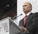 Золотые туляки Универсиады удостоились похвалы президента России