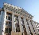 На пост ректора ТулГУ претендуют три кандидата