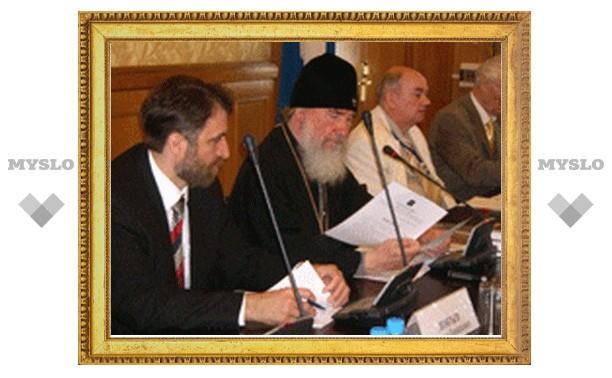 V Оптинский форум открылся в Москве