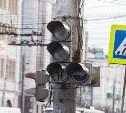 10 сентября в Туле отключат несколько светофоров