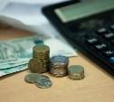 В Тульской области установлена величина прожиточного минимума пенсионера на 2018 год