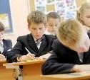 Судьбу тульских деревенских школ будут решать жители