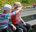 Тульская область получит более 258 млн рублей на выплаты детям от 3 до 7 лет