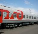 ОАО «РЖД» обеспечит бесплатный проезд на поездах дальнего следования участникам и инвалидам войны